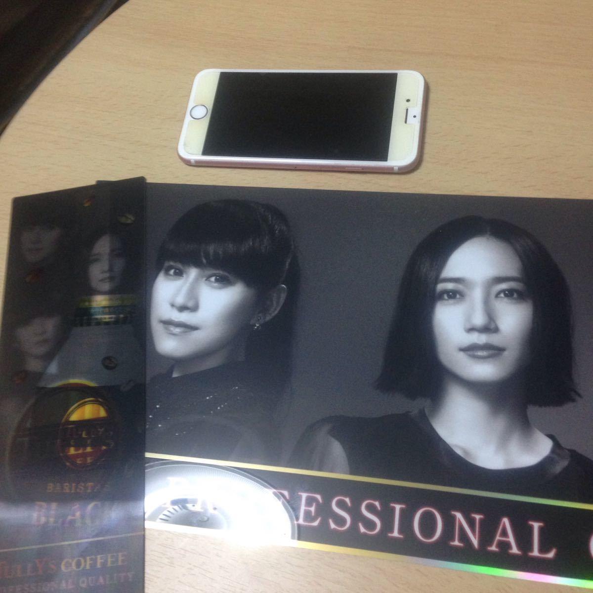 Perfume 非売品 タリーズコーヒー ポスター?パフューム_画像2
