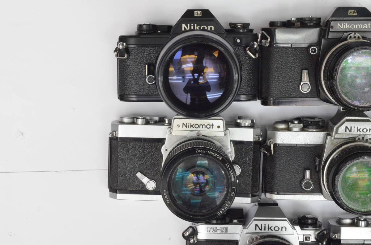 S43 NIKON ニコン EL EM FTN FG-20 FM 8台 50mm 他 一眼レフ MF マニュアル レンズ まとめてセット_画像4
