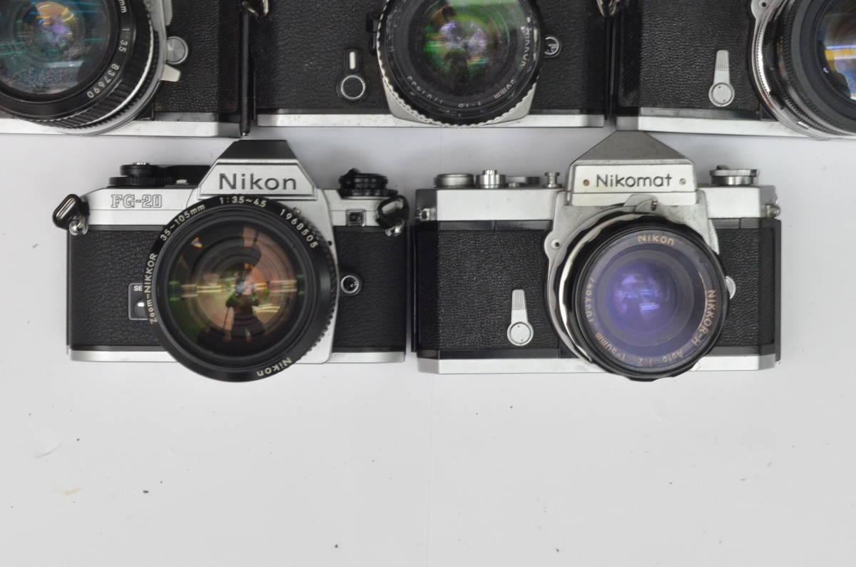 S43 NIKON ニコン EL EM FTN FG-20 FM 8台 50mm 他 一眼レフ MF マニュアル レンズ まとめてセット_画像5