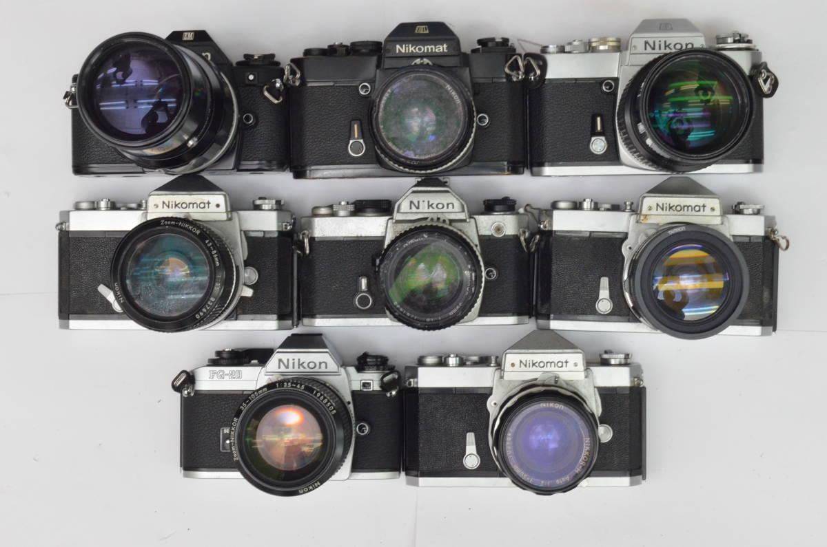 S43 NIKON ニコン EL EM FTN FG-20 FM 8台 50mm 他 一眼レフ MF マニュアル レンズ まとめてセット