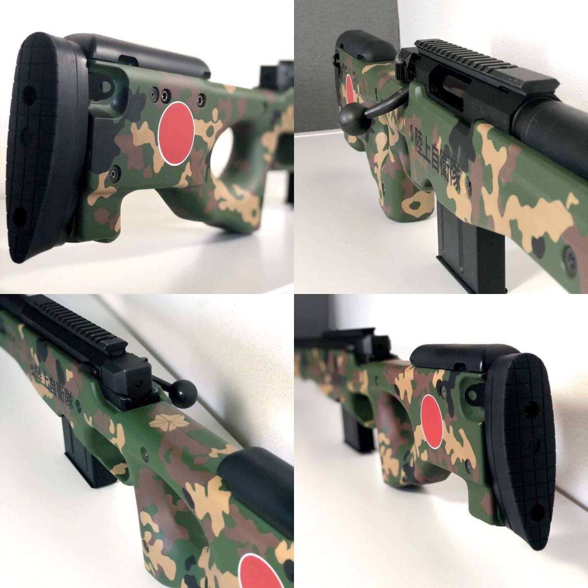 キャンセルのため再出品 l96 AWS 陸上自衛隊カスタム 流速チューン 内外カスタム重量弾使用(検マルイm4 Hk416 ksc hk45 kwa g&g ump p90