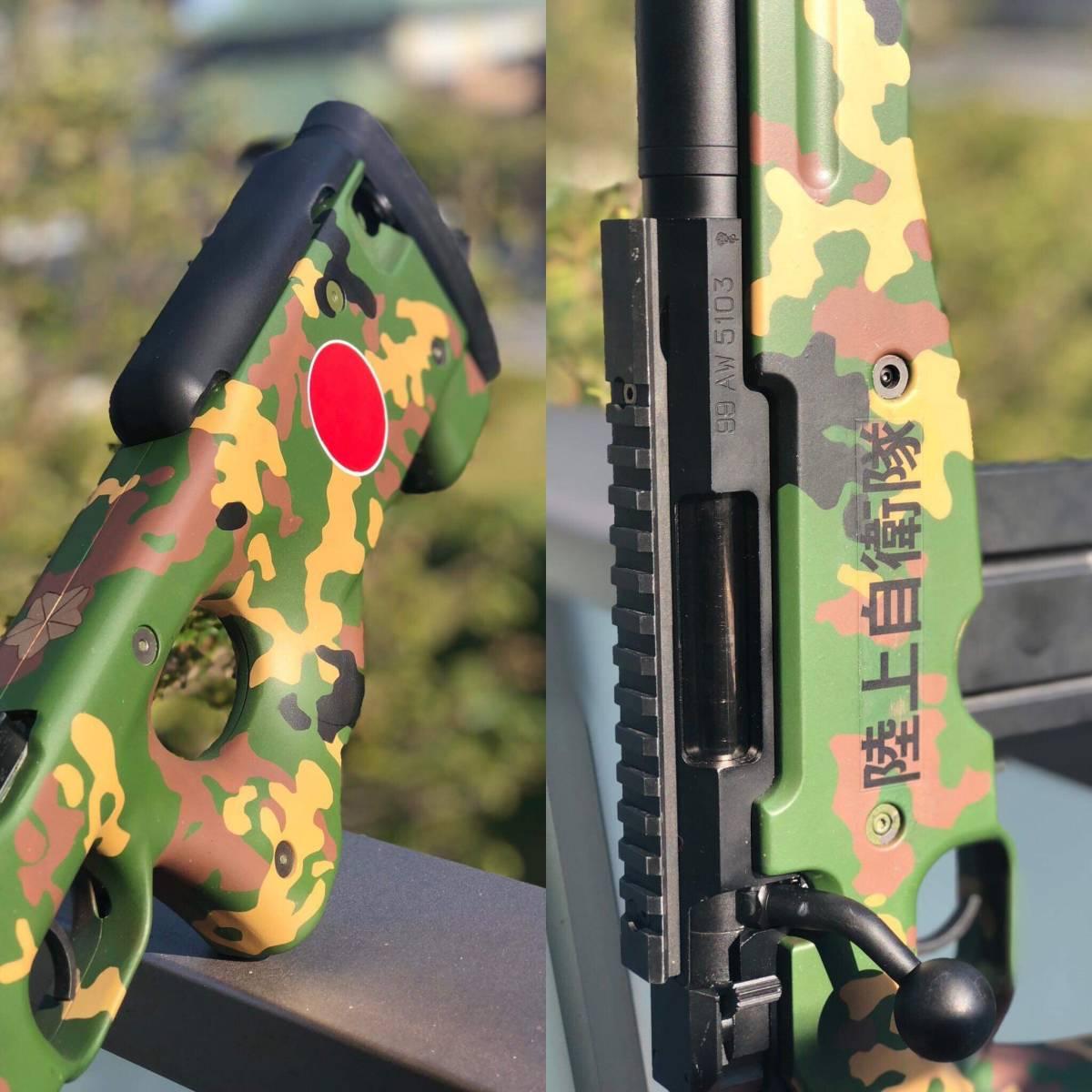 キャンセルのため再出品 l96 AWS 陸上自衛隊カスタム 流速チューン 内外カスタム重量弾使用(検マルイm4 Hk416 ksc hk45 kwa g&g ump p90_画像2