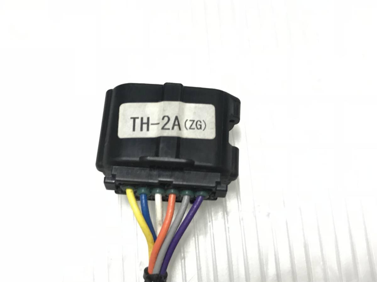 PIVOT 3-drive AC スロットルコントローラー スロコン オートクルーズ TH-2A (ZG) 送料510円_画像4