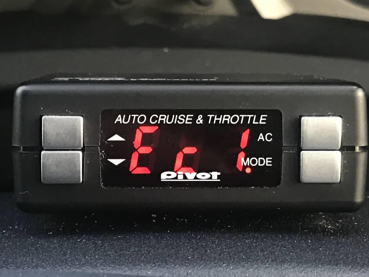PIVOT 3-drive AC スロットルコントローラー スロコン オートクルーズ TH-2A (ZG) 送料510円_画像2