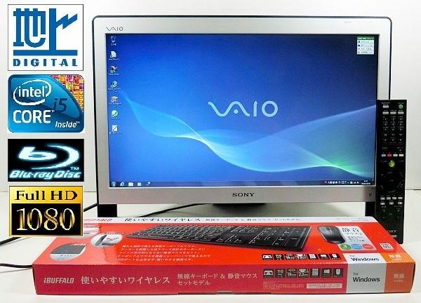 ホワイト! VAIO VPCJ128FJ/BI 【21.5液晶】Core i5-460M/4GB 1TB/フルHD/地デジ/ソフト多数
