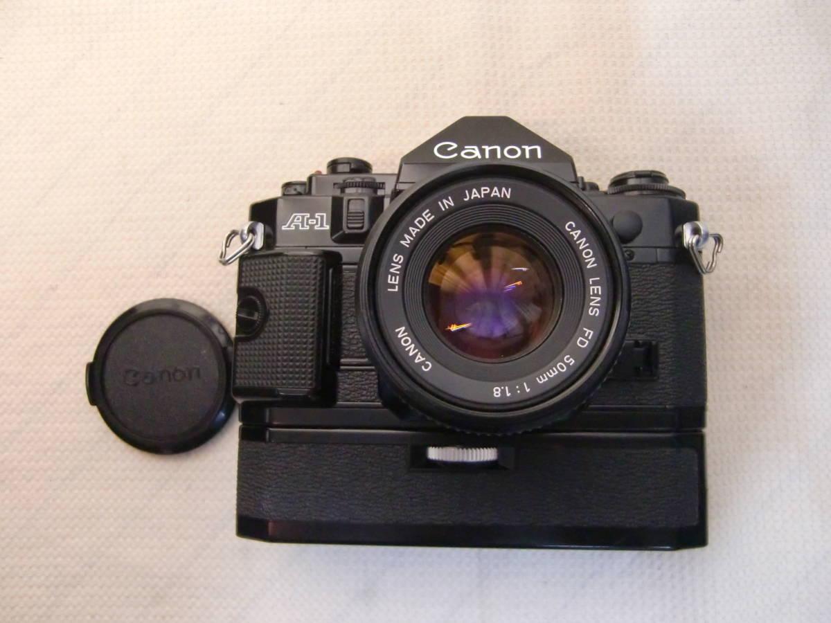 Canon キャノン MFカメラ A-1 & 単焦点レンズ FD 50mm f1.8 & パワーワインダーA セット 現状お渡し品