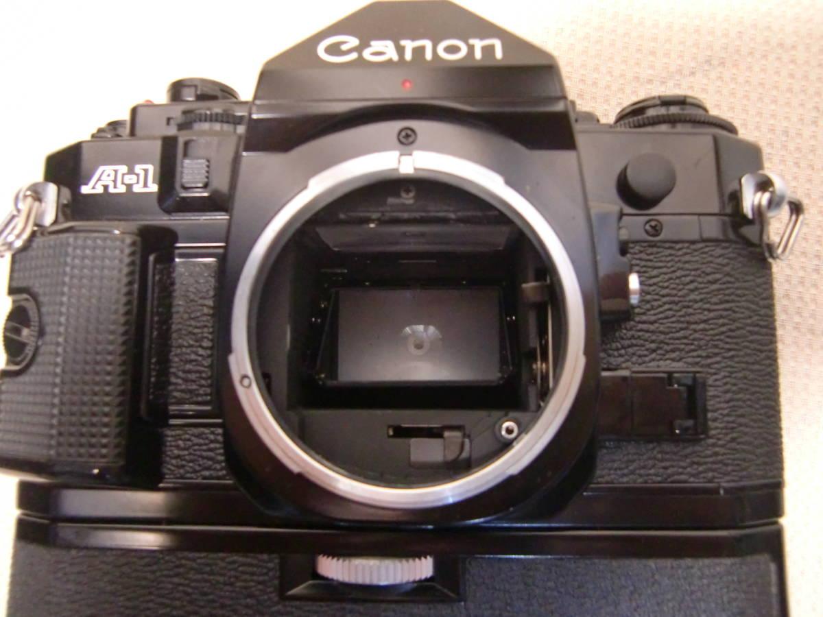 Canon キャノン MFカメラ A-1 & 単焦点レンズ FD 50mm f1.8 & パワーワインダーA セット 現状お渡し品_画像4