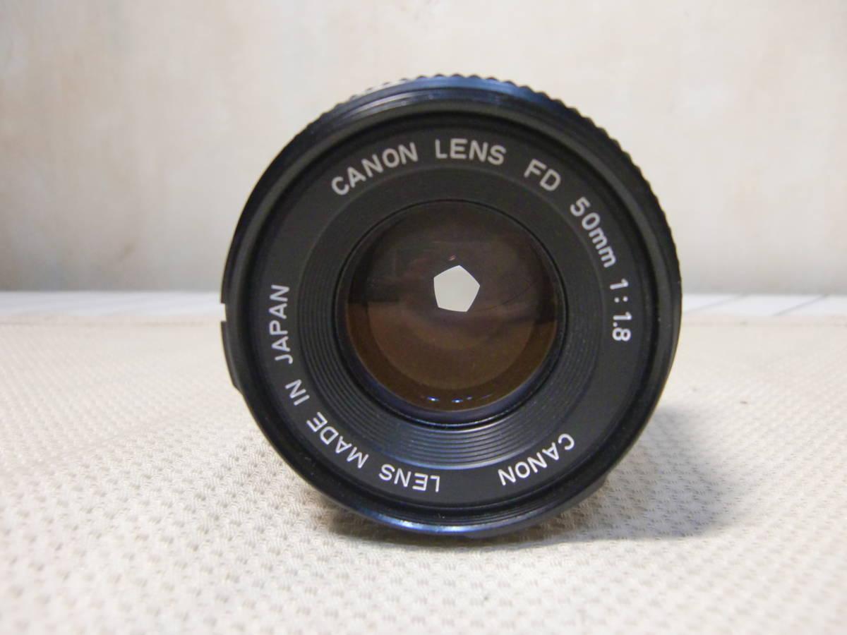 Canon キャノン MFカメラ A-1 & 単焦点レンズ FD 50mm f1.8 & パワーワインダーA セット 現状お渡し品_画像5