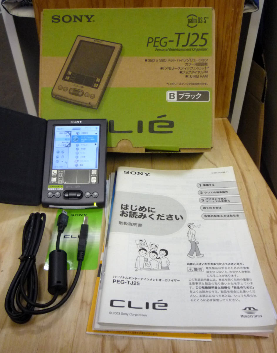★☆SONY PEG-TJ25 CLIE クリエ used☆★