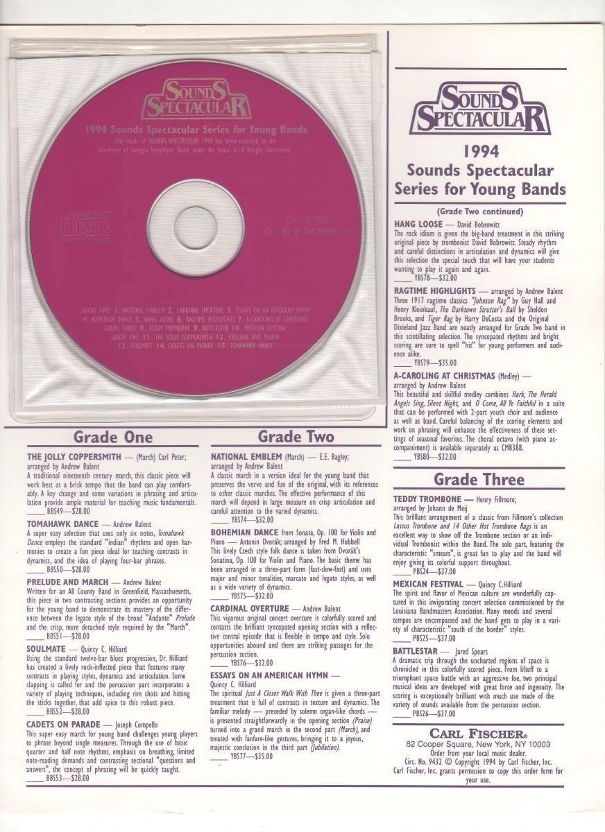 吹奏楽楽譜/クインシー・ヒリアード:ソウルメイト/試聴可/CD付/初級バンド向け_画像4