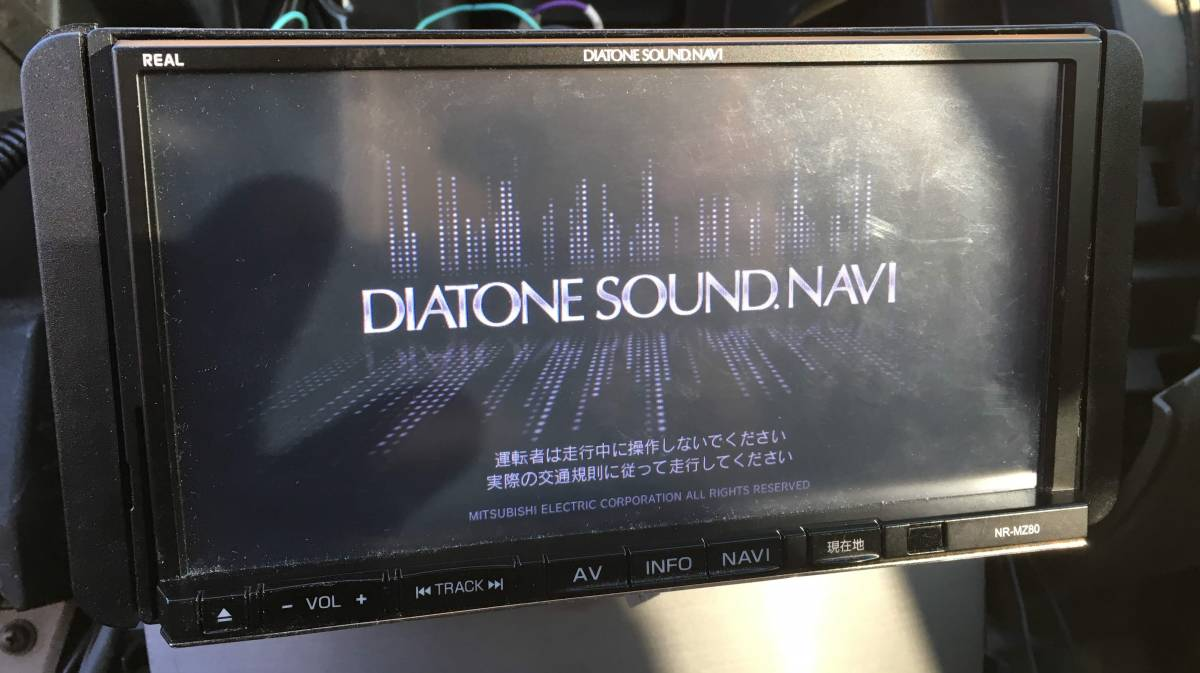 ◆◇【送料無料】三菱電機 DIATONE SOUND NAVI ダイヤトーン サウンドナビ NR-MZ80 【電源・外部IOハーネス・バックカメラケーブルセット】