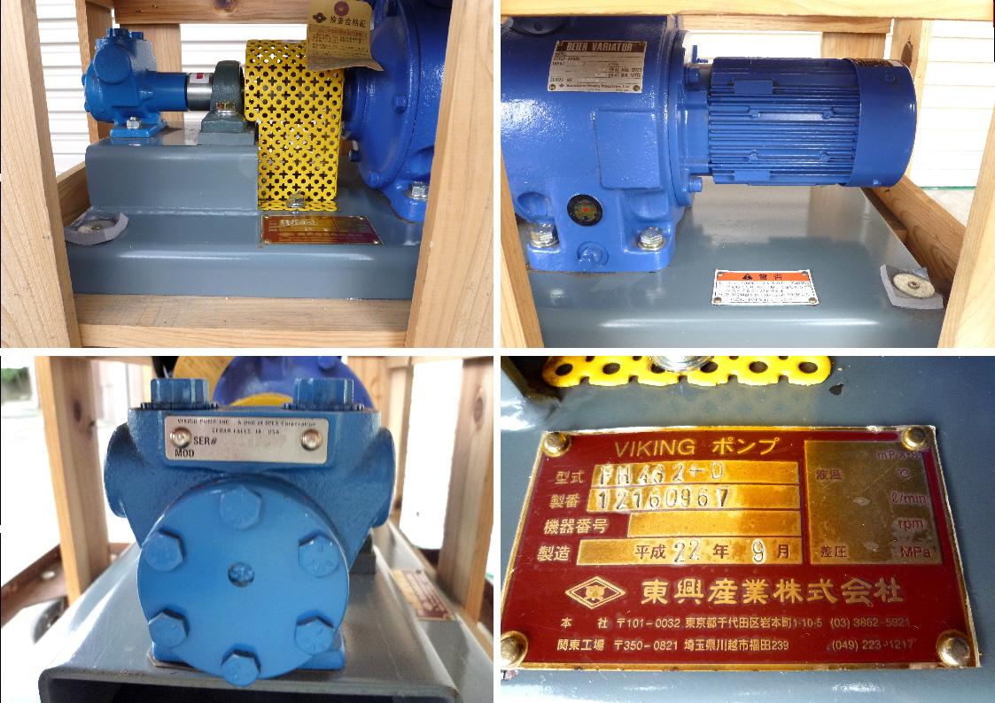 東興産業 VIKING PUMP バイキング ポンプ:FH432-D/BHHM-N05A/TC-F◆超寿命、高効率★新品_画像2