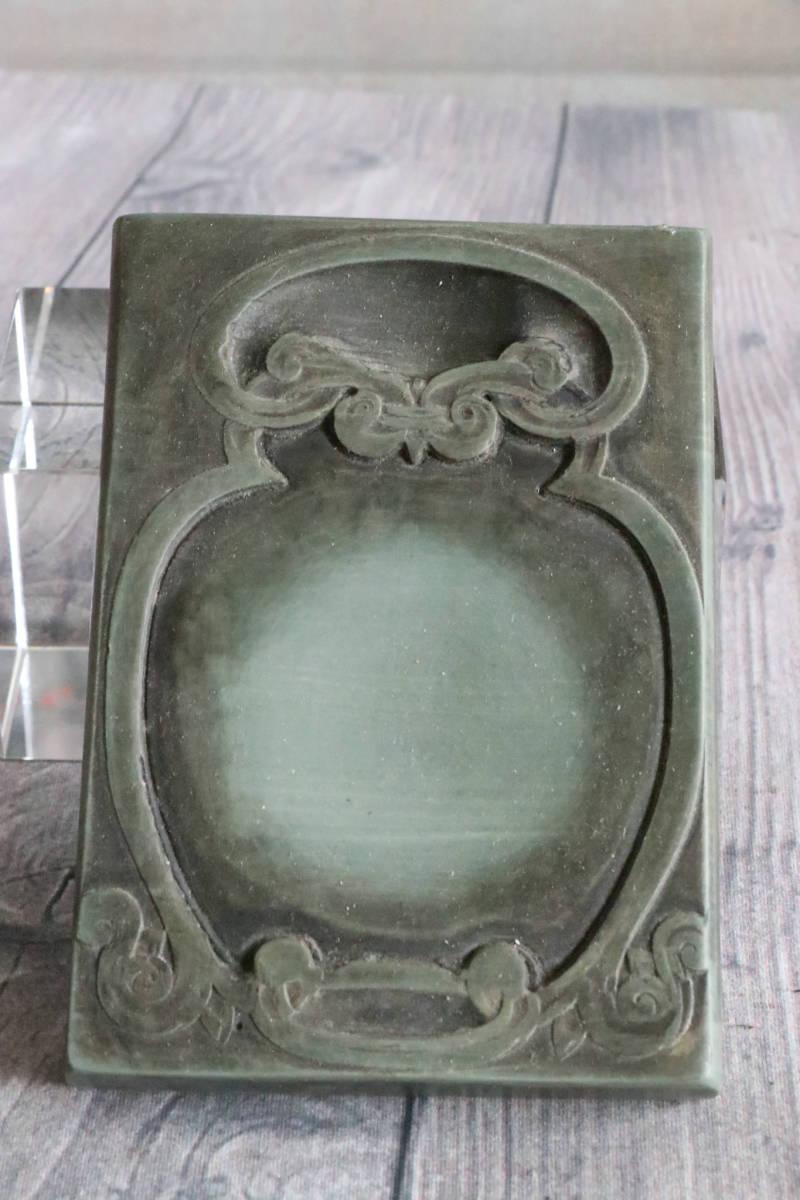 美術品 石製 端硯 寶瓶紋 太平有象 置物 賞物 書道品