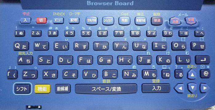 SHARP シャープ NTT DoCoMo ドコモ A99-0285JP ブラウザボード 日本製 本体のみ ジャンク_画像5