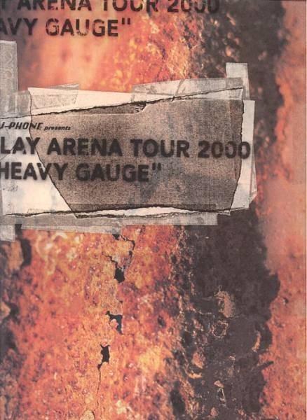 GLAY ARENA TOUR2000 HEAVY GAUGE ツアーパンフ_画像1