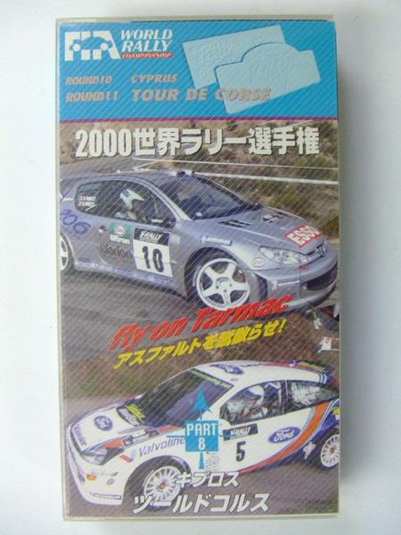「2000世界ラリー選手権 PART8」ROUND10 キプロス / ROUND11 ツールドコルス VHSビデオ 60min(中古)_画像1