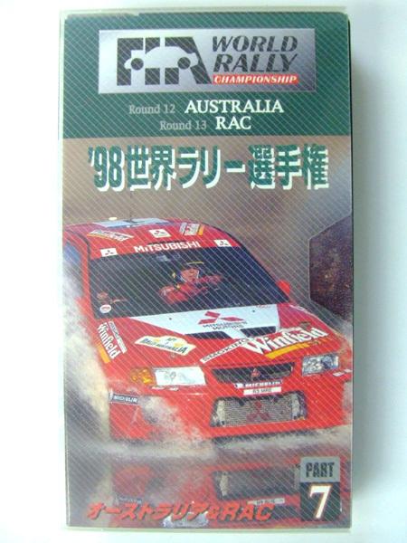 「'98世界ラリー選手権(WRC) PART7」ROUND12 オーストラリア & ROUND13 RAC VHSビデオ 45min(中古)_画像1
