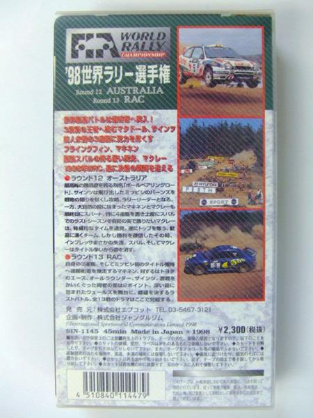 「'98世界ラリー選手権(WRC) PART7」ROUND12 オーストラリア & ROUND13 RAC VHSビデオ 45min(中古)_画像2
