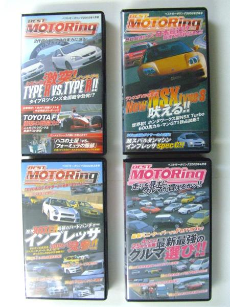 「Best MOTORing ベストモータリング」2002年1~12月号全12巻 VHSビデオ 60min×12本セット(中古)_画像2