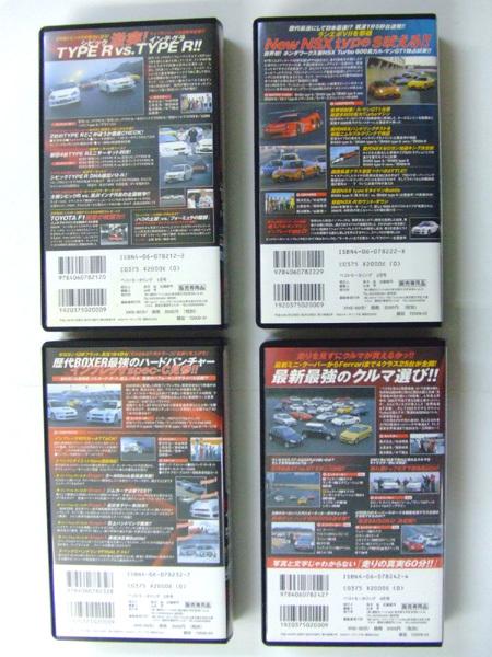 「Best MOTORing ベストモータリング」2002年1~12月号全12巻 VHSビデオ 60min×12本セット(中古)_画像3