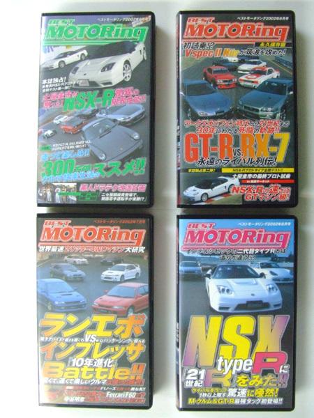 「Best MOTORing ベストモータリング」2002年1~12月号全12巻 VHSビデオ 60min×12本セット(中古)_画像4