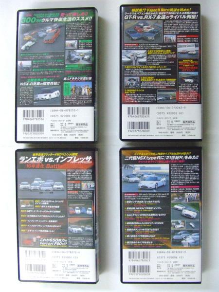 「Best MOTORing ベストモータリング」2002年1~12月号全12巻 VHSビデオ 60min×12本セット(中古)_画像5