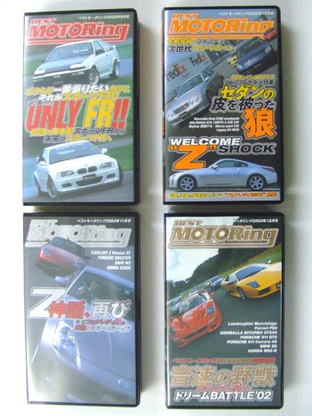 「Best MOTORing ベストモータリング」2002年1~12月号全12巻 VHSビデオ 60min×12本セット(中古)_画像6