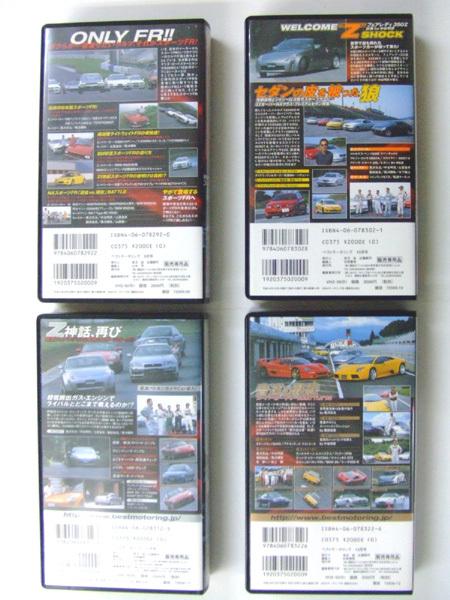 「Best MOTORing ベストモータリング」2002年1~12月号全12巻 VHSビデオ 60min×12本セット(中古)_画像7