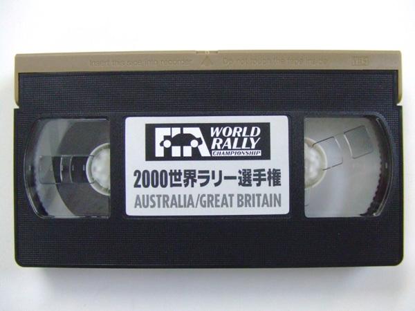 「2000世界ラリー選手権(WRC) PART10」ROUND13 オーストラリア / ROUND14 グレートブリテン VHSビデオ 60min(中古)_画像3