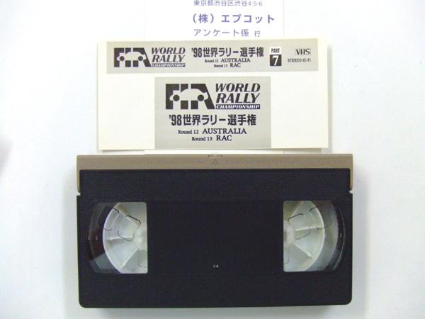 「'98世界ラリー選手権(WRC) PART7」ROUND12 オーストラリア & ROUND13 RAC VHSビデオ 45min(中古)_画像3