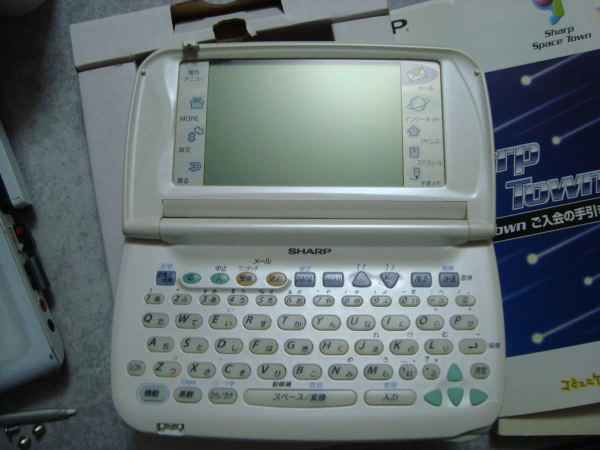 シャープ 電子メール端末 コミュニケーションパル MT-300-D_画像3