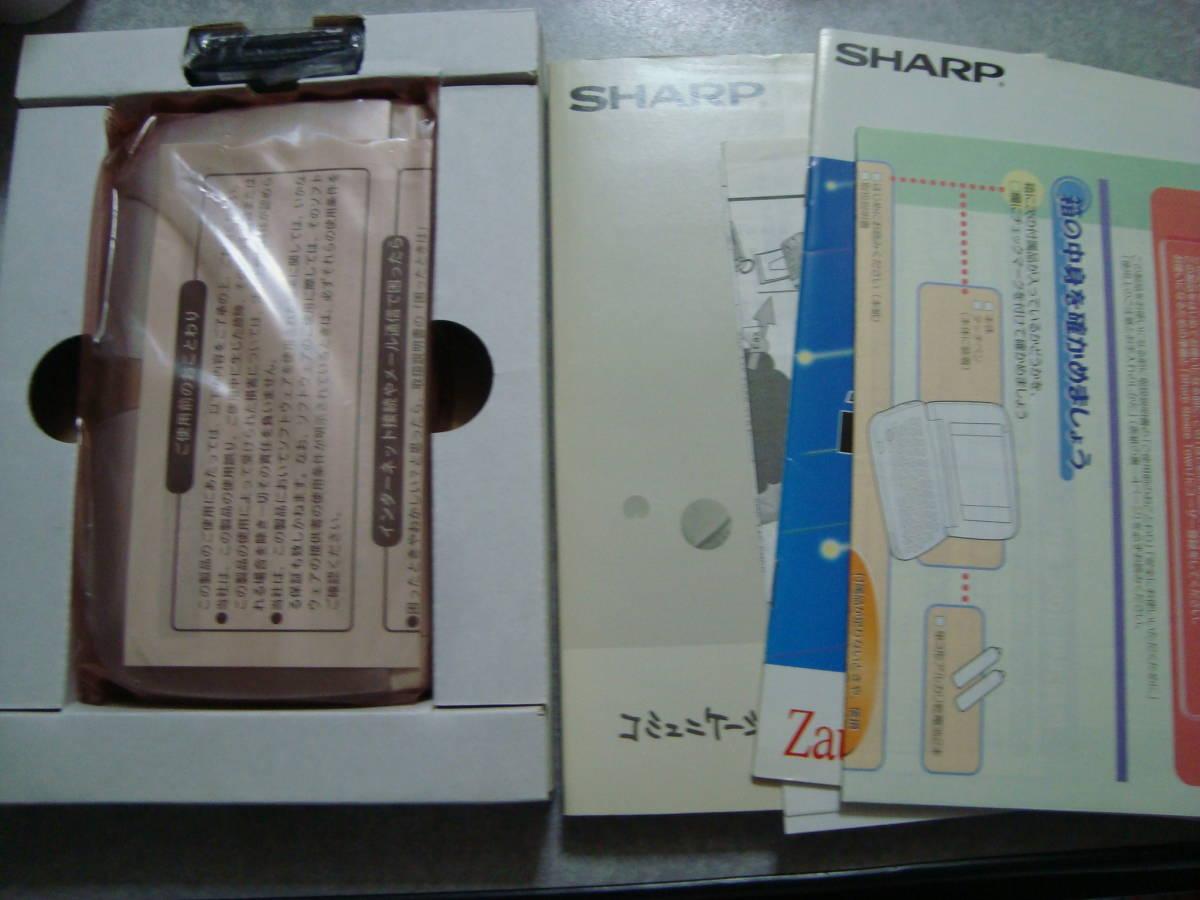 シャープ 電子メール端末 コミュニケーションパル MT-300-S 未使用_画像2