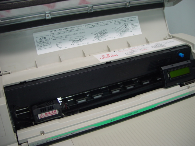 Professional 8490S2 ドットプリンター OKI 8480SU2-R OEM品_画像2