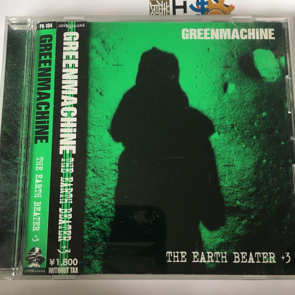 Greenmachine - The Earth Beater +3 ('03) 帯付 グラインドコア ストーナー 激レア 再発盤_画像1