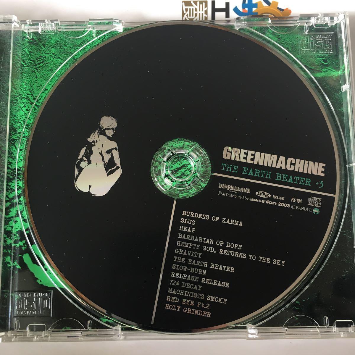 Greenmachine - The Earth Beater +3 ('03) 帯付 グラインドコア ストーナー 激レア 再発盤_画像2