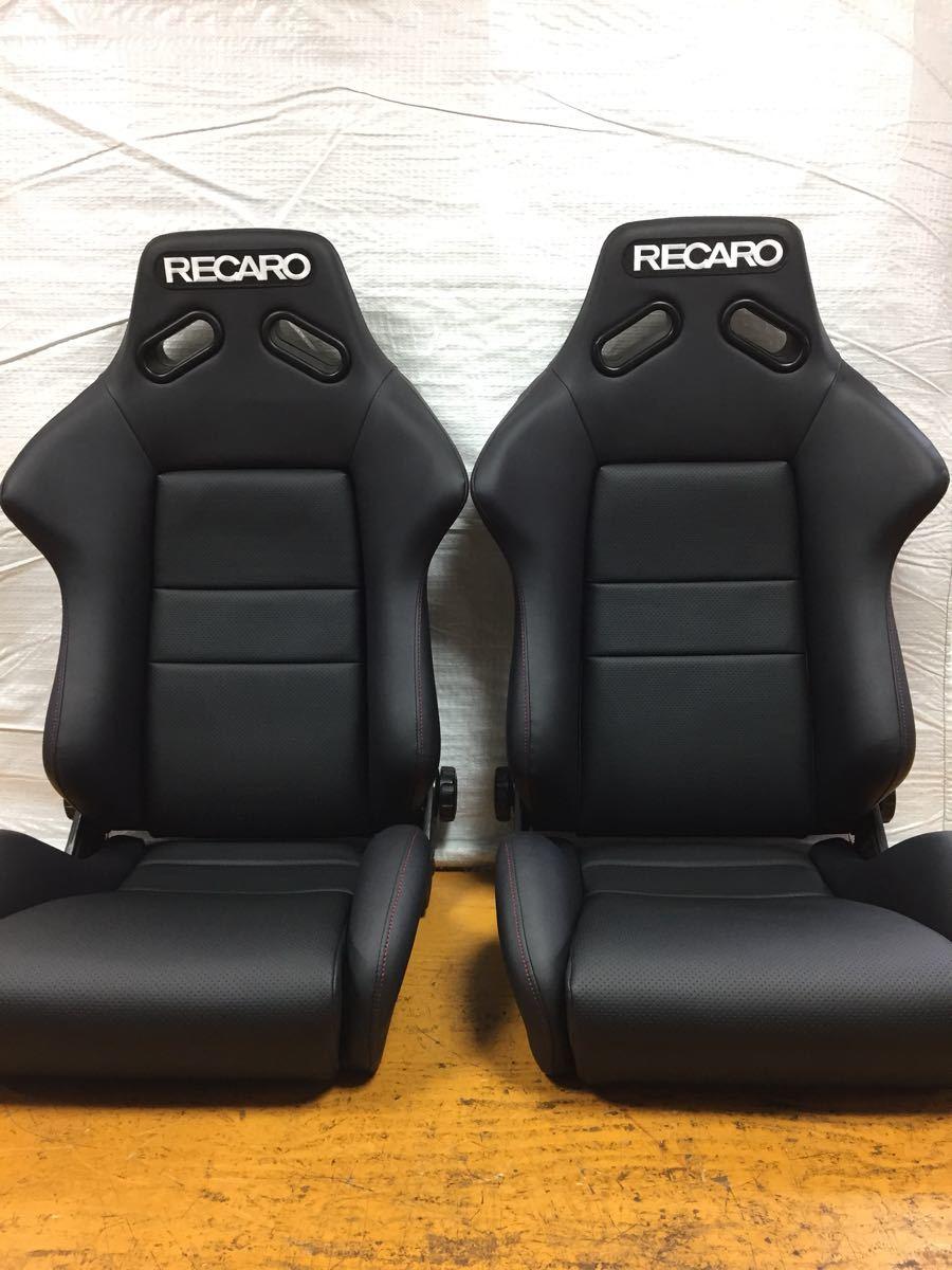 1819 Recaro RECARO SR 2 Legs Set Black Fake Leather Trim Change Re