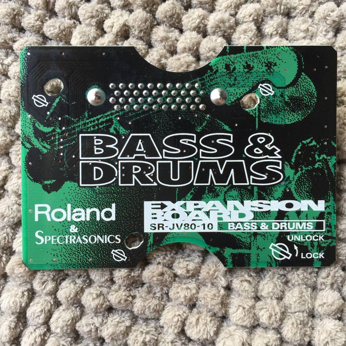 希少 2枚セット Roland expansion board SR-JV80-10 bass&drum SR-JV80-05 world_画像3