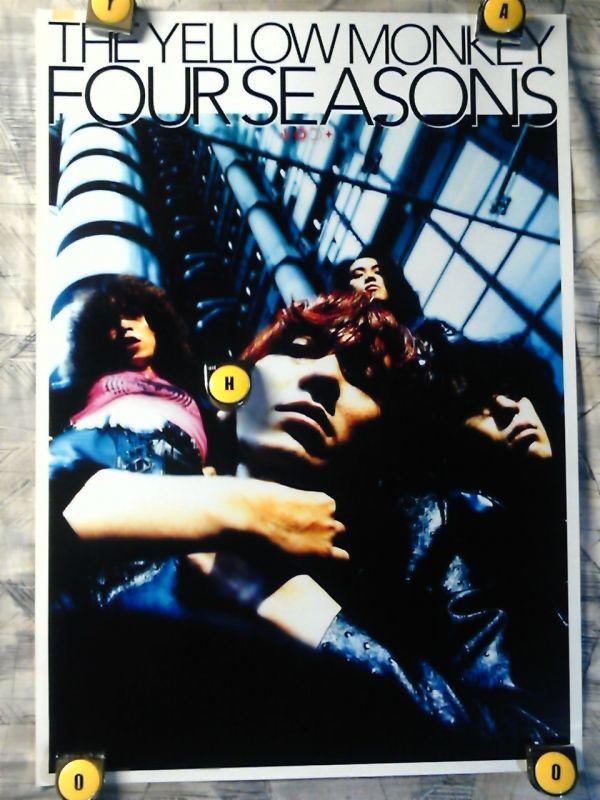 p1【ポスター/B-2-515x728】THE YELLOW MONKEY-ザ イエロー モンキー/'95/販促用非売品ポスター_画像1
