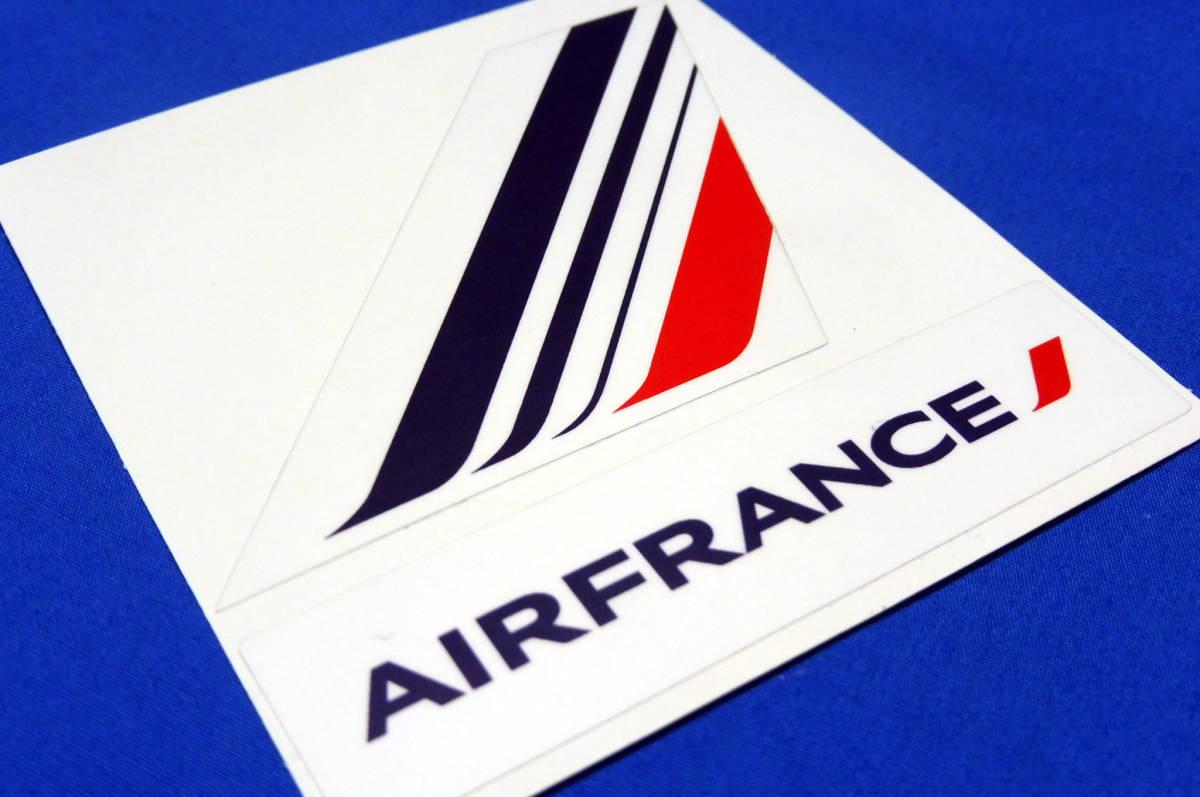 エールフランス 尾翼&長方形ステッカー2枚セット(Air France/エアライン/航空/パリ/Skyteam/スーツケース/シール/リモワ/ゼロハリ) _画像3