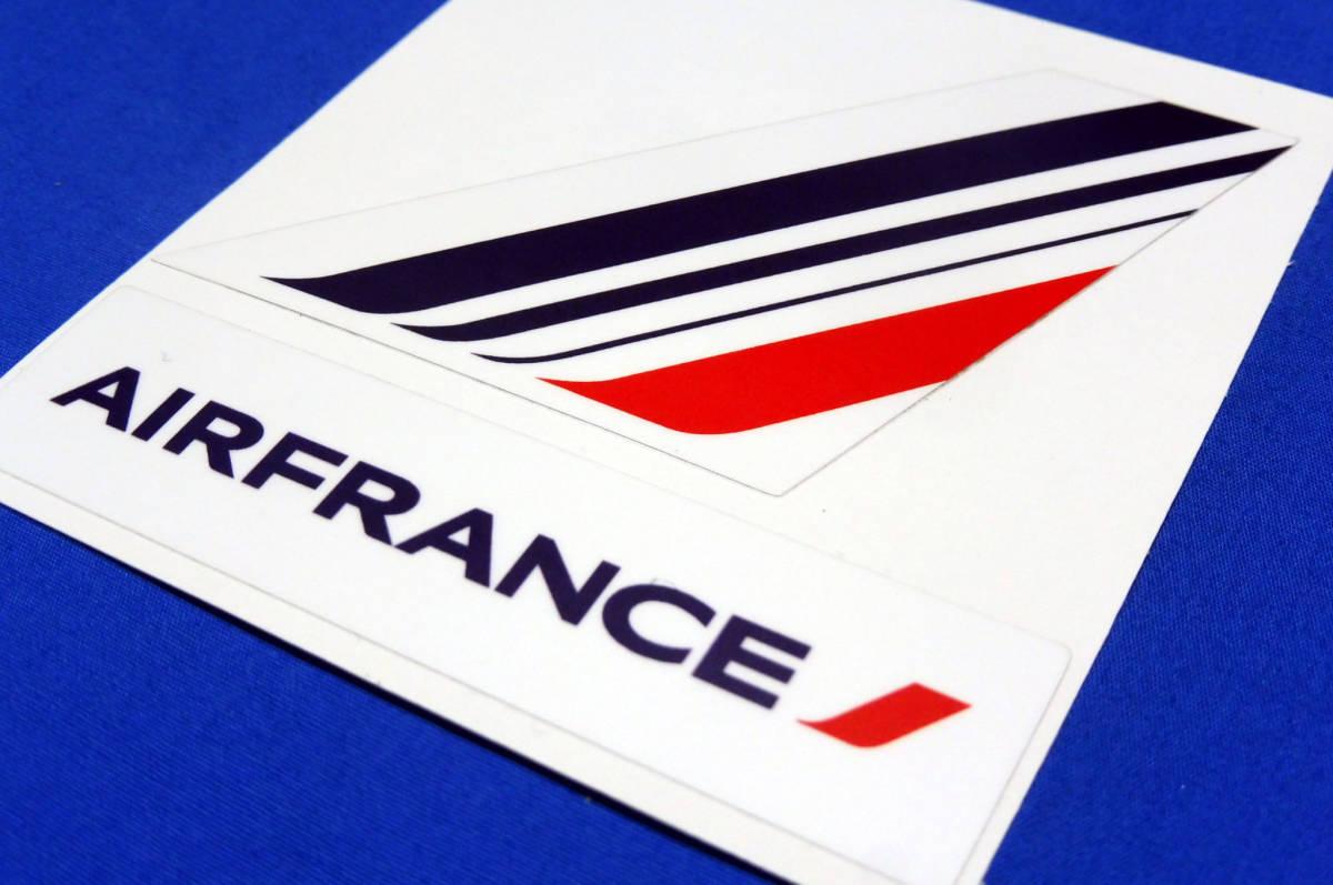 エールフランス 尾翼&長方形ステッカー2枚セット(Air France/エアライン/航空/パリ/Skyteam/スーツケース/シール/リモワ/ゼロハリ) _画像2