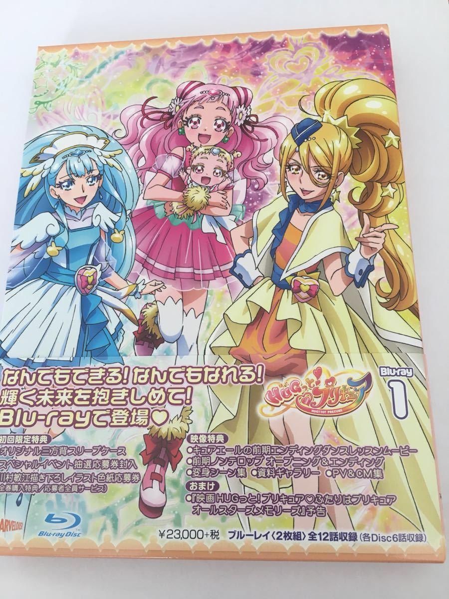[初回生産] HUGっと!プリキュア Vol.1 [Blu-ray]
