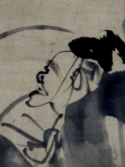 ◎蔵くら◎ 【模写】 日本画 【 渡辺 崋山 】 掛け軸 ◎ 181023 A94 掛軸 骨董 古玩 古画 中国 古筆 アンティーク レトロ_画像9
