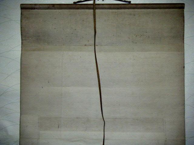 ◎蔵くら◎ 【真作】 山水画 【 織田 旦斎 】 掛け軸 ◎ 181014 A79 古画 掛軸 骨董 古玩 日本画 中国 アンティーク レトロ_画像9