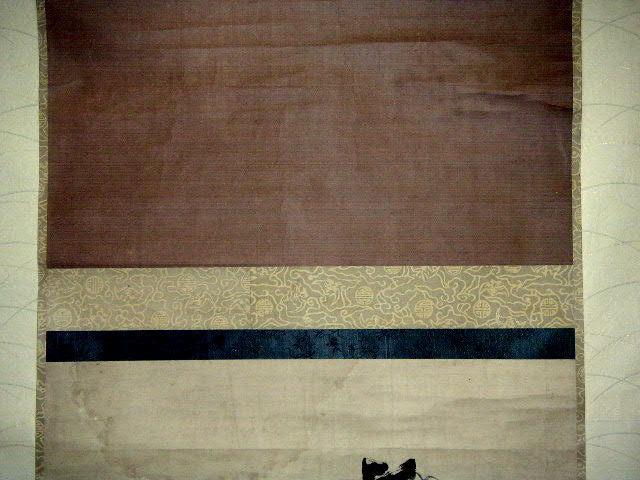 ◎蔵くら◎ 【模写】 日本画 【 渡辺 崋山 】 掛け軸 ◎ 181023 A94 掛軸 骨董 古玩 古画 中国 古筆 アンティーク レトロ_画像2