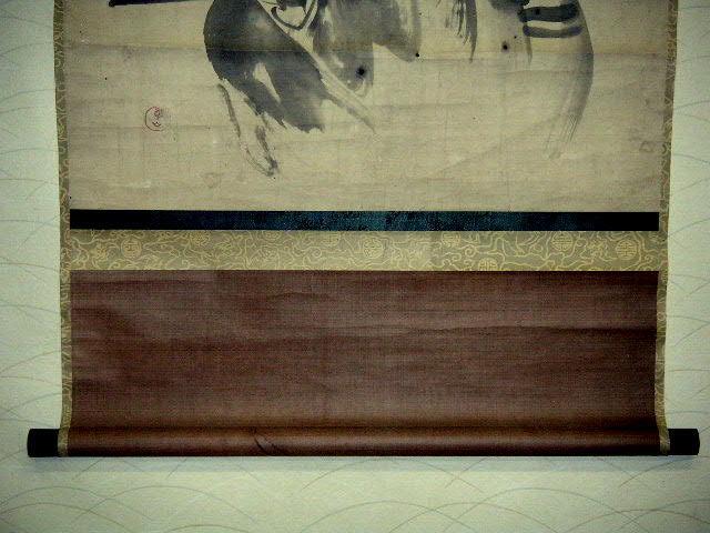 ◎蔵くら◎ 【模写】 日本画 【 渡辺 崋山 】 掛け軸 ◎ 181023 A94 掛軸 骨董 古玩 古画 中国 古筆 アンティーク レトロ_画像4