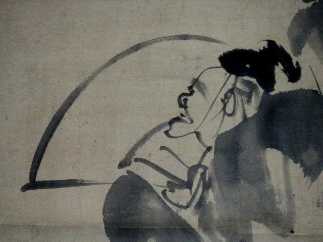 ◎蔵くら◎ 【模写】 日本画 【 渡辺 崋山 】 掛け軸 ◎ 181023 A94 掛軸 骨董 古玩 古画 中国 古筆 アンティーク レトロ_画像7