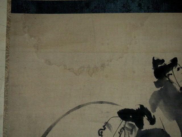 ◎蔵くら◎ 【模写】 日本画 【 渡辺 崋山 】 掛け軸 ◎ 181023 A94 掛軸 骨董 古玩 古画 中国 古筆 アンティーク レトロ_画像10