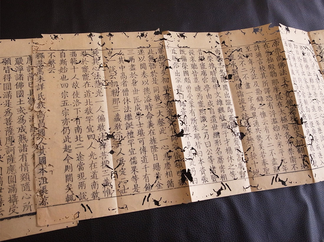 ◆古版経『 宋版経 4紙 長2.3M 』 宋代 仏教美術 中国唐物唐本 敦煌経 書法 古筆