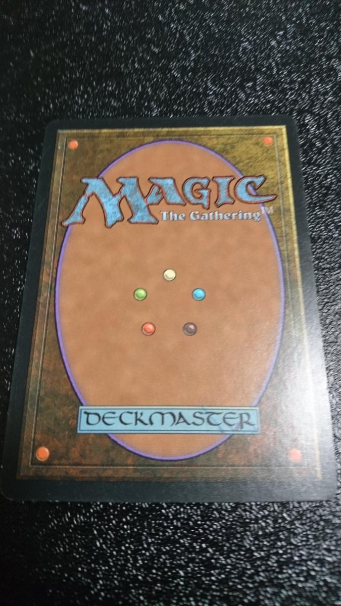 マジック:ザ・ギャザリング 先発の斥候 Magic:The Gathering マジック ギャザリング_画像2