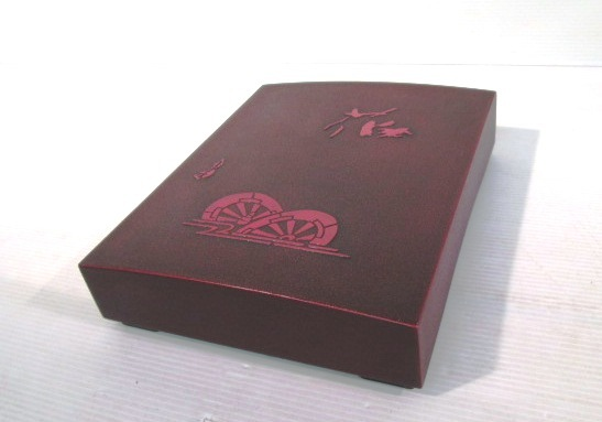 【美品!】 ★文箱 硯箱★ 「花」 水車模様 (縦:30 cm)×(横:24 cm)×(高さ:6 cm)